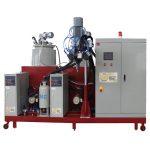 Çin orta sıcaklık poliüretan pu köpük elastomer döküm makinesi