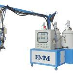 poliüretan düşük basınçlı köpük makineleri