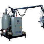 poliüretan düşük basınçlı köpük makinesi (3 bileşen)